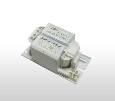 金卤灯/高压钠灯电感镇流器